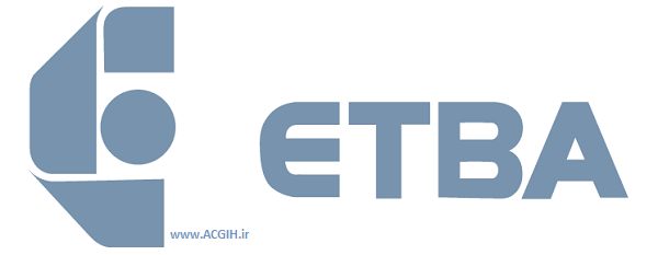 ارزیابی ریسک به روش ETBA