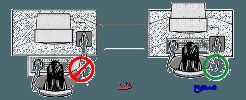 فاصله موس از بدن