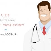 اختلالات تجمعی ناشی از ترومای اندام فوقانی CTD