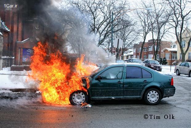 نقص در طراحی خودرو و آتش سوزی