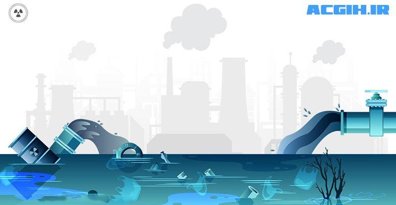 آلودگی آب با منشاء شیمیایی