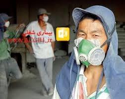 بیماری های ناشی از کار