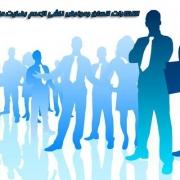 انتظارات انسان وعوارض ناشی ازعدم رضایت مندی از کار