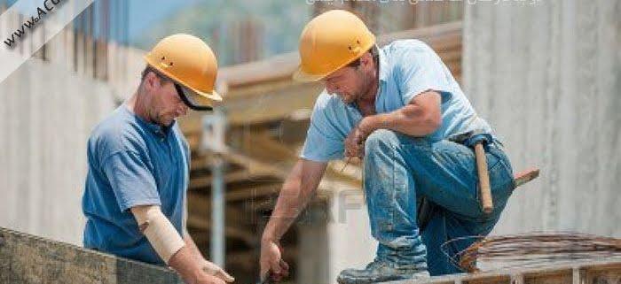 توجه کارکنان ساختمانی به 5 اقدام ایمنی