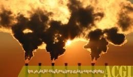 روشهای نمونه برداری و تجزیه ترکیبات فلزدار در هوا