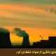 مسمومیت ناشی از گازهای خفقان آور