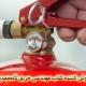 مواد خاموش کننده کتاب مهندسی حریق گلمحمدی