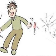 خطرات شوک الکتریکی