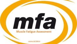 ارزیابی به روش fma