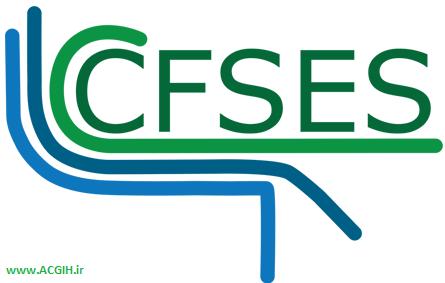 نرم افزار ارزیابی ریسک حریق ساختمان ها CFSES
