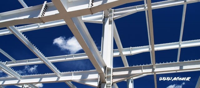برپایی سازه های فلزی |سایت تخصصی دانشجویان بهداشت حرفه ایبرپای سازه های فلزی