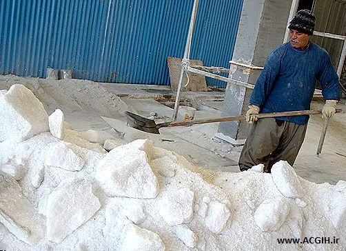 گزارش کاراموزی در کارخانه نمک