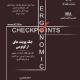 چک پوینت ارگونومی