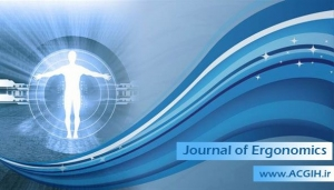 مجله ارگونومی
