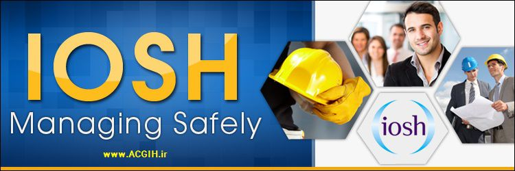 Managing safety مدیریت ایمنی