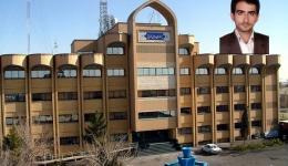 دانشگاه علوم پزشکی قم