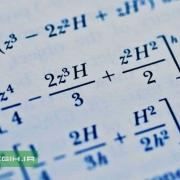 پاسخ تشریحی سوالات ریاضی ارشد بهداشت حرفه ای سال 96