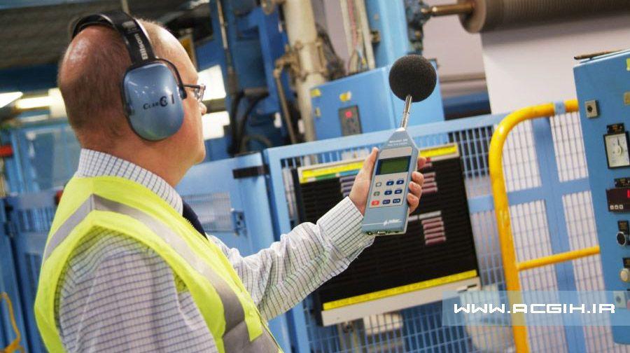صدا و ارتعاش در محیط کار