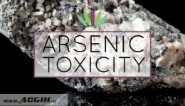 Arsenic-Toxicity سم شناسی آرسنیک
