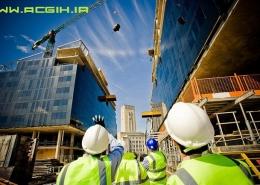 ایمنی ساختمان در صنایع فرایندی