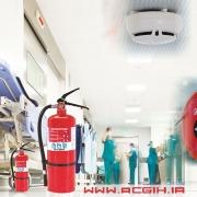 عوامل زیان آور محیط کار در بیمارستان