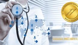 اعتبار بخشی بهداشت حرفه ای در بیمارستان