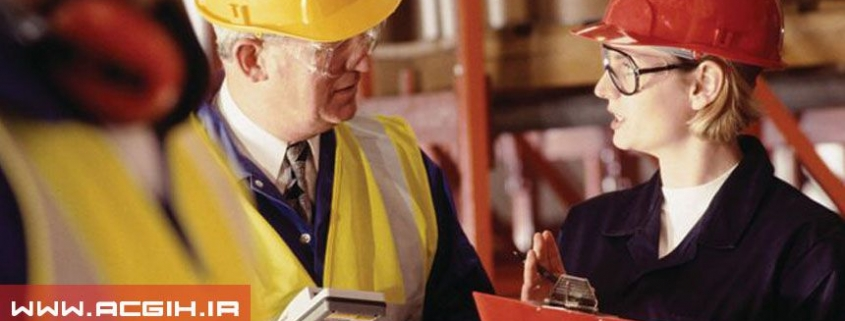 کلیات ایمنی و بهداشت صنعتی