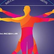 نقش فاکتورهای انسانی و ارگونومی در بروز حوادث