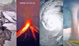اقدامات قبل, حین و بعد از حوادث