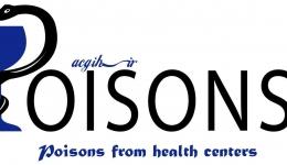 راهنمای سموم و مبارزه با ناقلین در مراکز درمانی