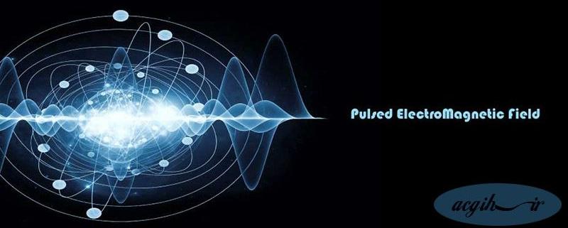 بهداشت و اثرات سلامت میدانهای الکترومغناطیسی با فرکانس های بسیار پایین (ELF)