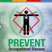 نقش عوامل زیان آور محیط کار در بیماری های شغلی