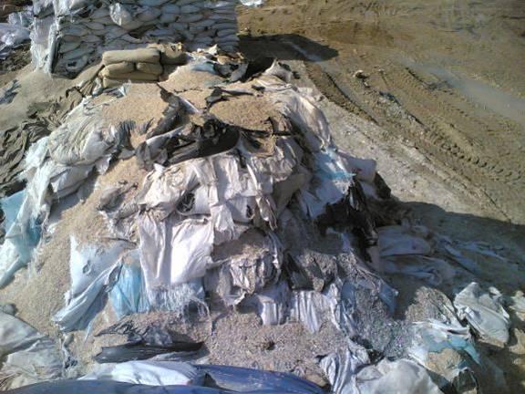 آلودگی ناشی از ضايعات مواد شيميایی