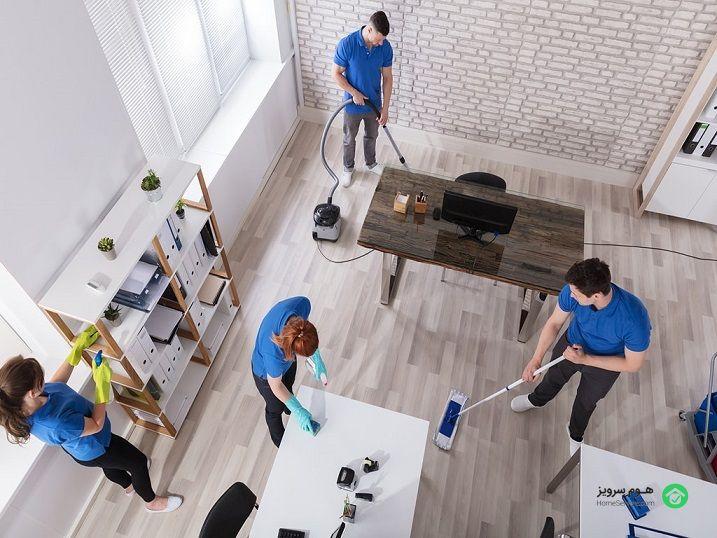 بهداشت محیط در منزل