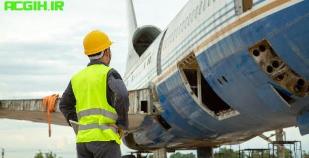 آنالیز حوادث و خطای انسانی در هوا و فضا