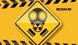 کدهای بین المللی در شناسایی مواد شیمیایی