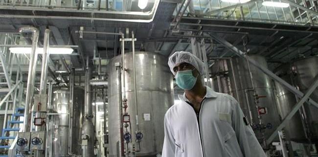 تولید هگزافلوئورید اورانیوم و بررسی حوادث احتمالی ناشی از آن در چرخه سوخت هسته ای
