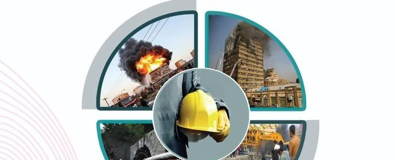 کتاب کلیات مدیریت و مهندسی ایمنی
