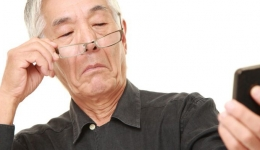 پاورپوینت پیرچشمی presbyopia