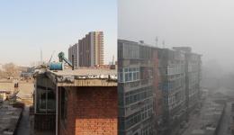 تغییرات شاخص کیفیت هوا قبل و بعد از پاندمیک کووید 19