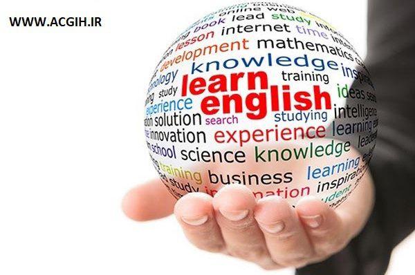 پکیج جامع آزمون زبان ارشد و دکتری وزارت بهداشت
